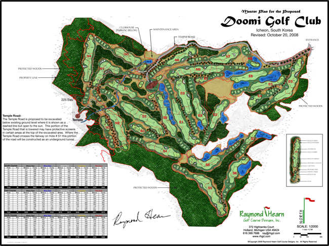 Doomi Country Club